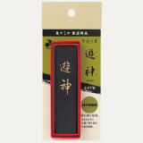 Akashiya AC-03 Χειροποίητη μελάνη Ιαπωνικής καλλιγραφίας Sumi stick