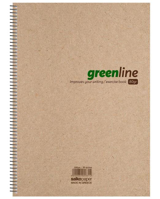GREENLINE2020_12
