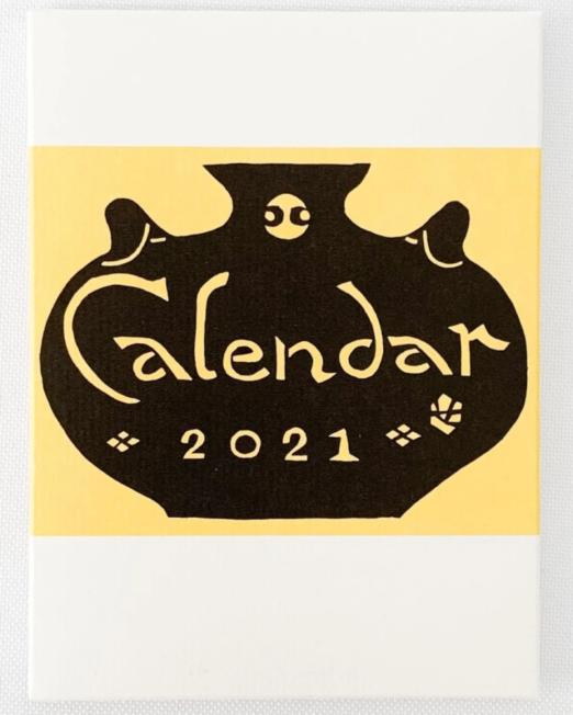 Serizawa Calendar 2021 a
